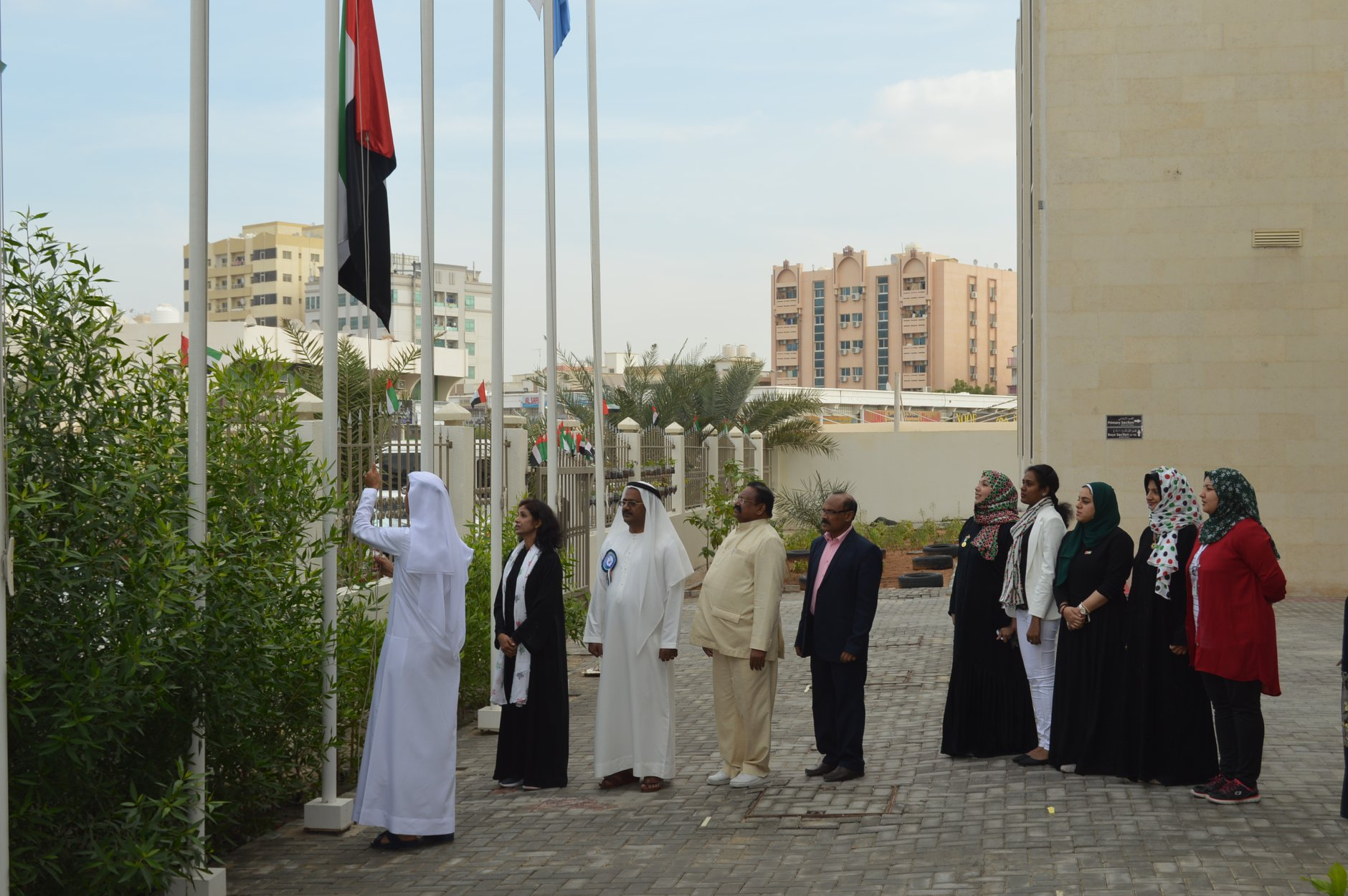 UAE National Day - Bloomington Academy