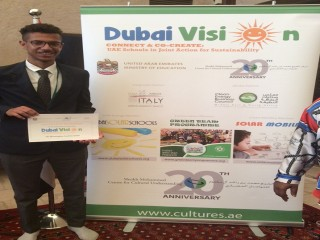Dubai vision program