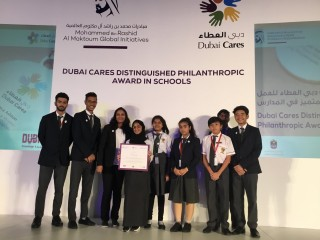 Appreciation by Dubai Cares Committee