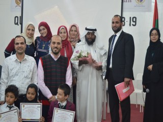 Interclass Quran competition 2018-19