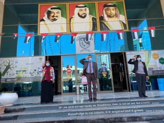The UAE Flag Day