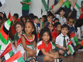 UAE FLAG DAY 2019